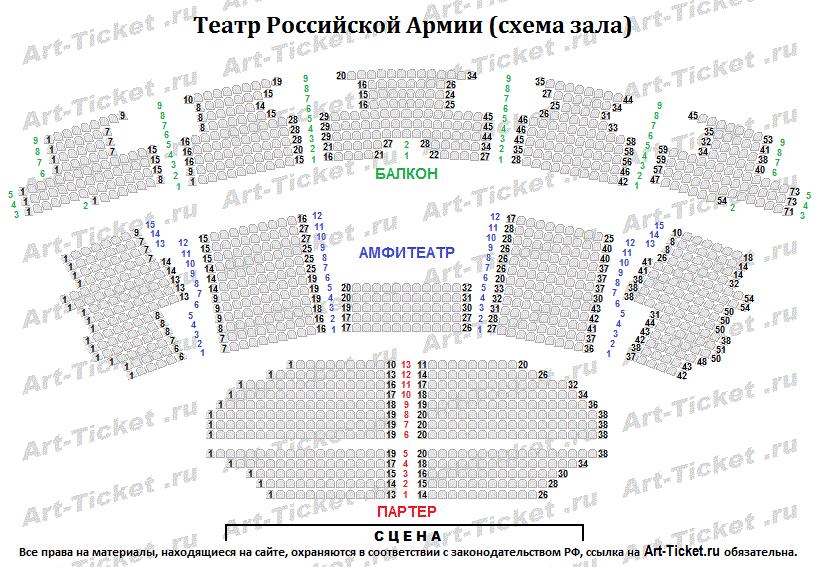 Олег винник заказ билетов